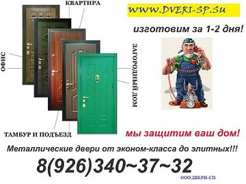 http://sa.uploads.ru/t/xaLKB.jpg