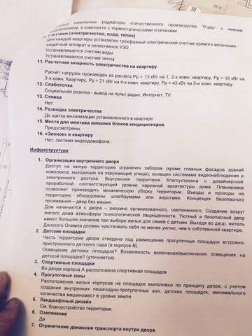 http://sa.uploads.ru/t/xjeGA.jpg