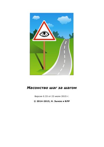 http://sa.uploads.ru/t/xm3pl.png