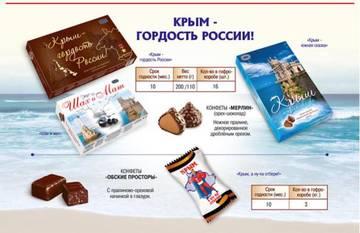 http://sa.uploads.ru/t/xpMoV.jpg