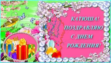 http://sa.uploads.ru/t/xuZ2A.jpg