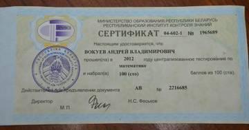 http://sa.uploads.ru/t/xzF7p.jpg