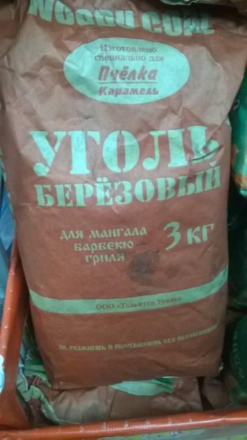 http://sa.uploads.ru/t/y4Qb9.jpg