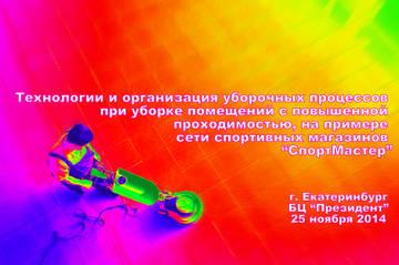 http://sa.uploads.ru/t/y5n1S.jpg