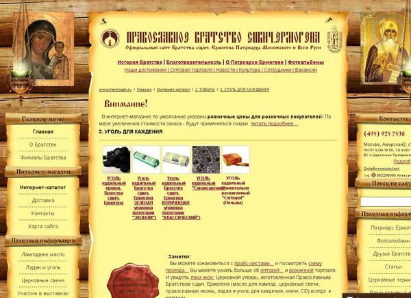http://sa.uploads.ru/t/yE7AG.jpg