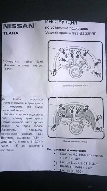 http://sa.uploads.ru/t/yHGAJ.jpg