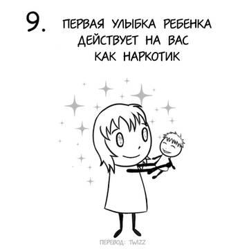 http://sa.uploads.ru/t/yMQwV.jpg