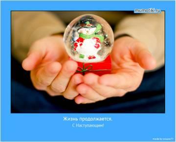 http://sa.uploads.ru/t/yPChO.jpg