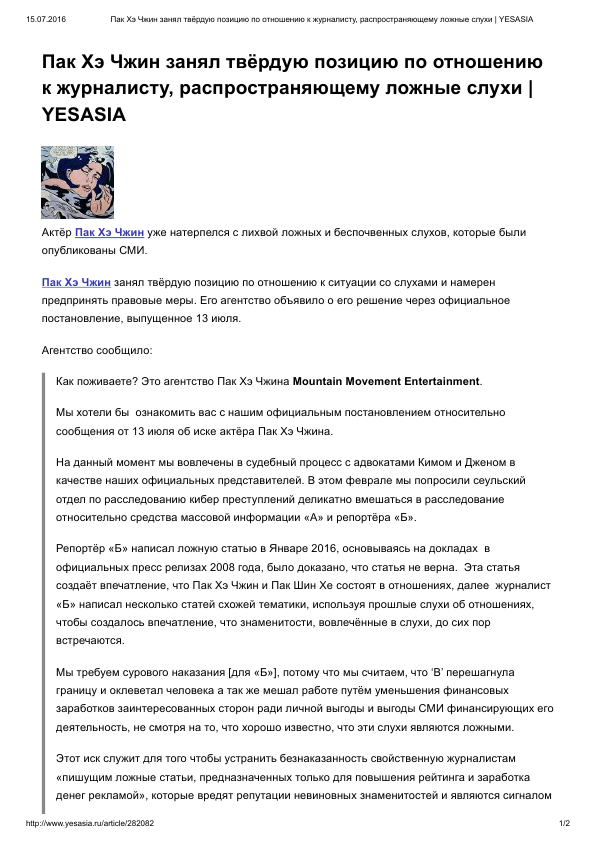 http://sa.uploads.ru/t/yUco7.png