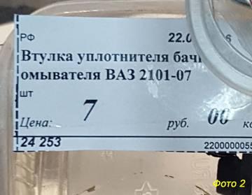 http://sa.uploads.ru/t/yarGE.jpg
