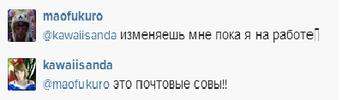 http://sa.uploads.ru/t/yfFsJ.png