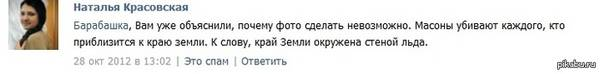 http://sa.uploads.ru/t/yfpko.jpg