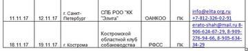 http://sa.uploads.ru/t/yoJzB.jpg