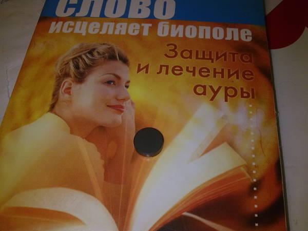 http://sa.uploads.ru/t/yptnc.jpg
