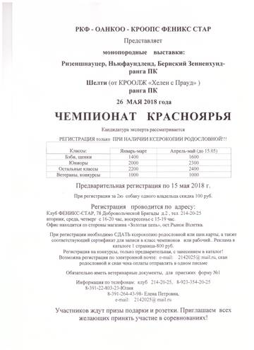 http://sa.uploads.ru/t/yv5k1.jpg