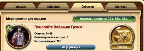 http://sa.uploads.ru/t/yxtVm.jpg