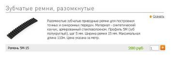 http://sa.uploads.ru/t/z9vf7.jpg