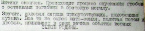 http://sa.uploads.ru/t/zIpOl.jpg