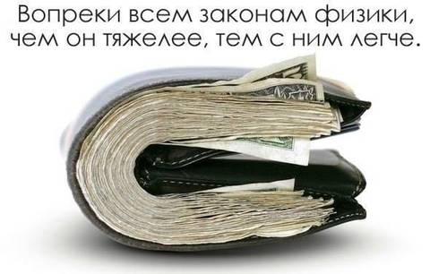 http://sa.uploads.ru/t/zLepX.jpg