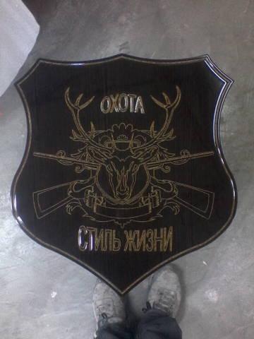 http://sa.uploads.ru/t/zSZGo.jpg
