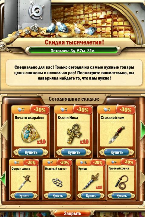 http://sa.uploads.ru/t/zbnSY.png