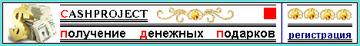 http://sa.uploads.ru/t/zf1iY.png