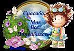 http://sa.uploads.ru/t/zp1sH.png