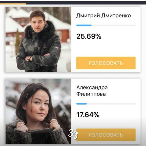 http://sa.uploads.ru/t/zphqY.jpg