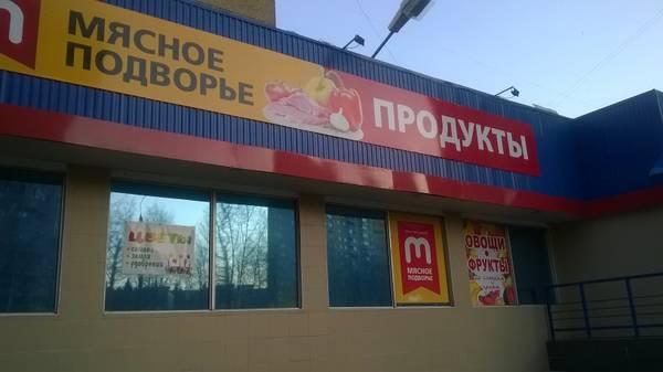 http://sa.uploads.ru/t/zq8jW.jpg