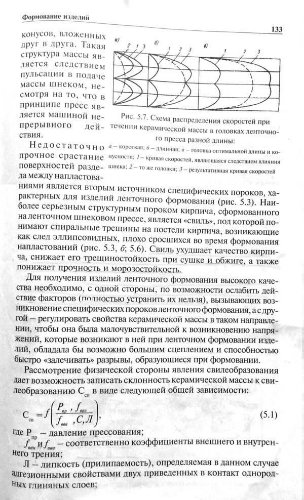 http://sa.uploads.ru/t/zsSZ2.jpg