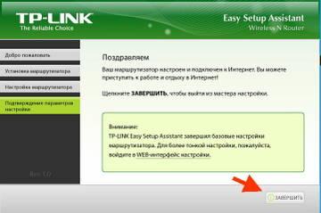 http://sa.uploads.ru/t/zxStv.jpg