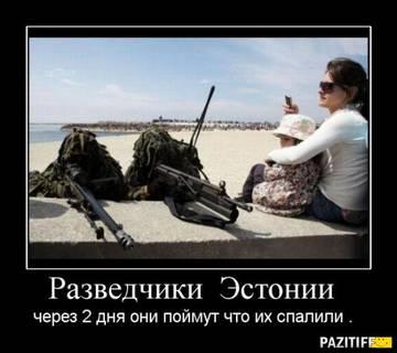 http://sa.uploads.ru/t/zxX4J.jpg