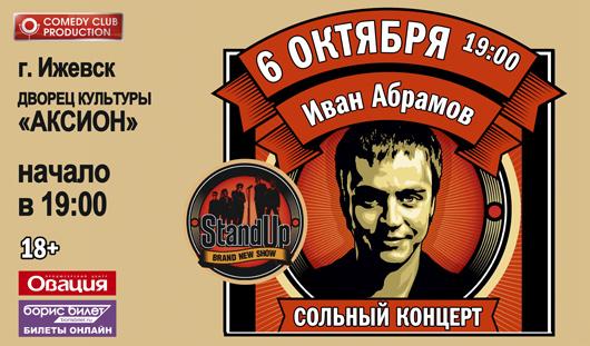 http://sa.uploads.ru/tIqW3.jpg