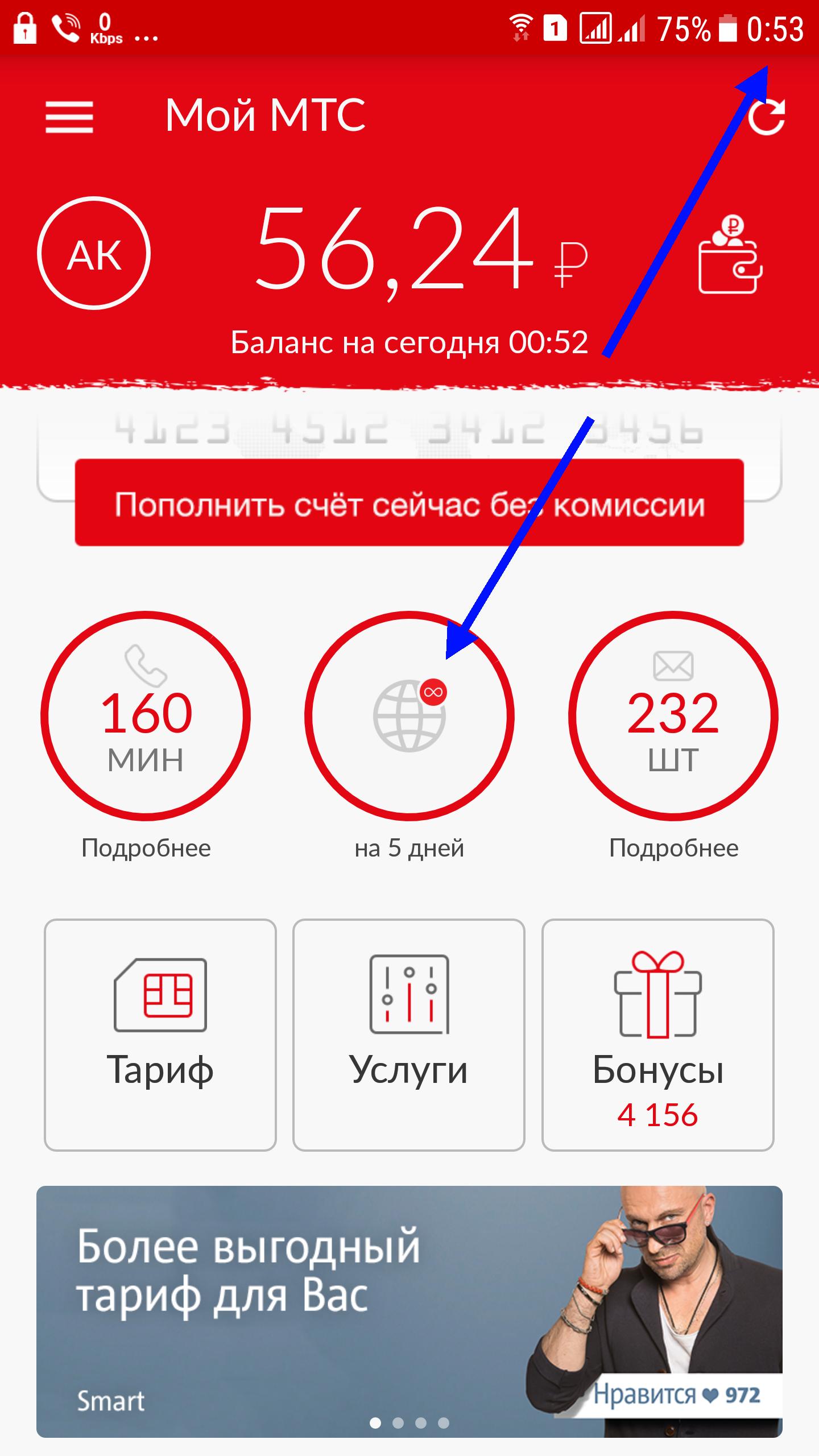 http://sa.uploads.ru/tKFaP.png