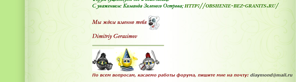 http://sa.uploads.ru/tLTaN.png