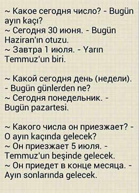 http://sa.uploads.ru/trf1m.jpg