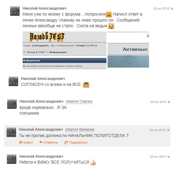 http://sa.uploads.ru/tsYPF.png