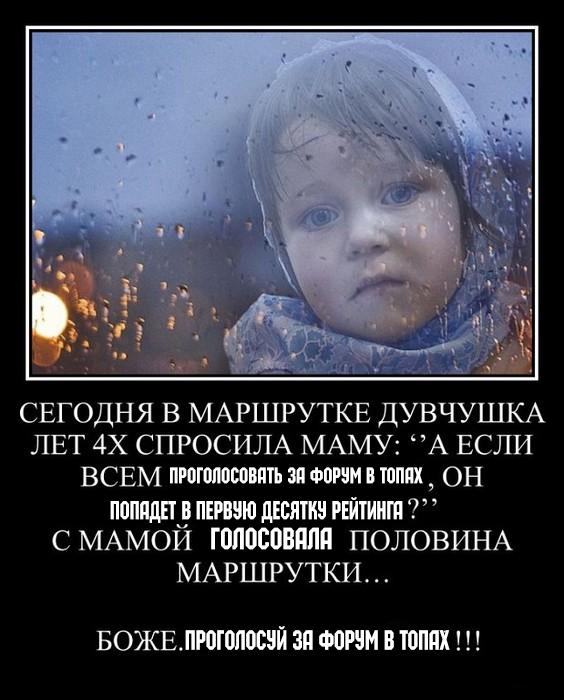 http://sa.uploads.ru/uXRvK.png