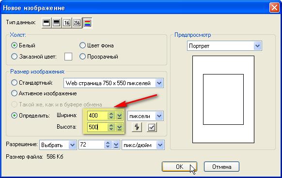 http://sa.uploads.ru/uj6n1.png