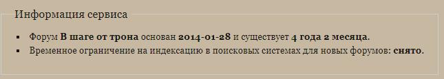 http://sa.uploads.ru/upbkS.png