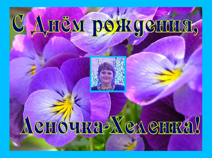 http://sa.uploads.ru/v2V4U.jpg