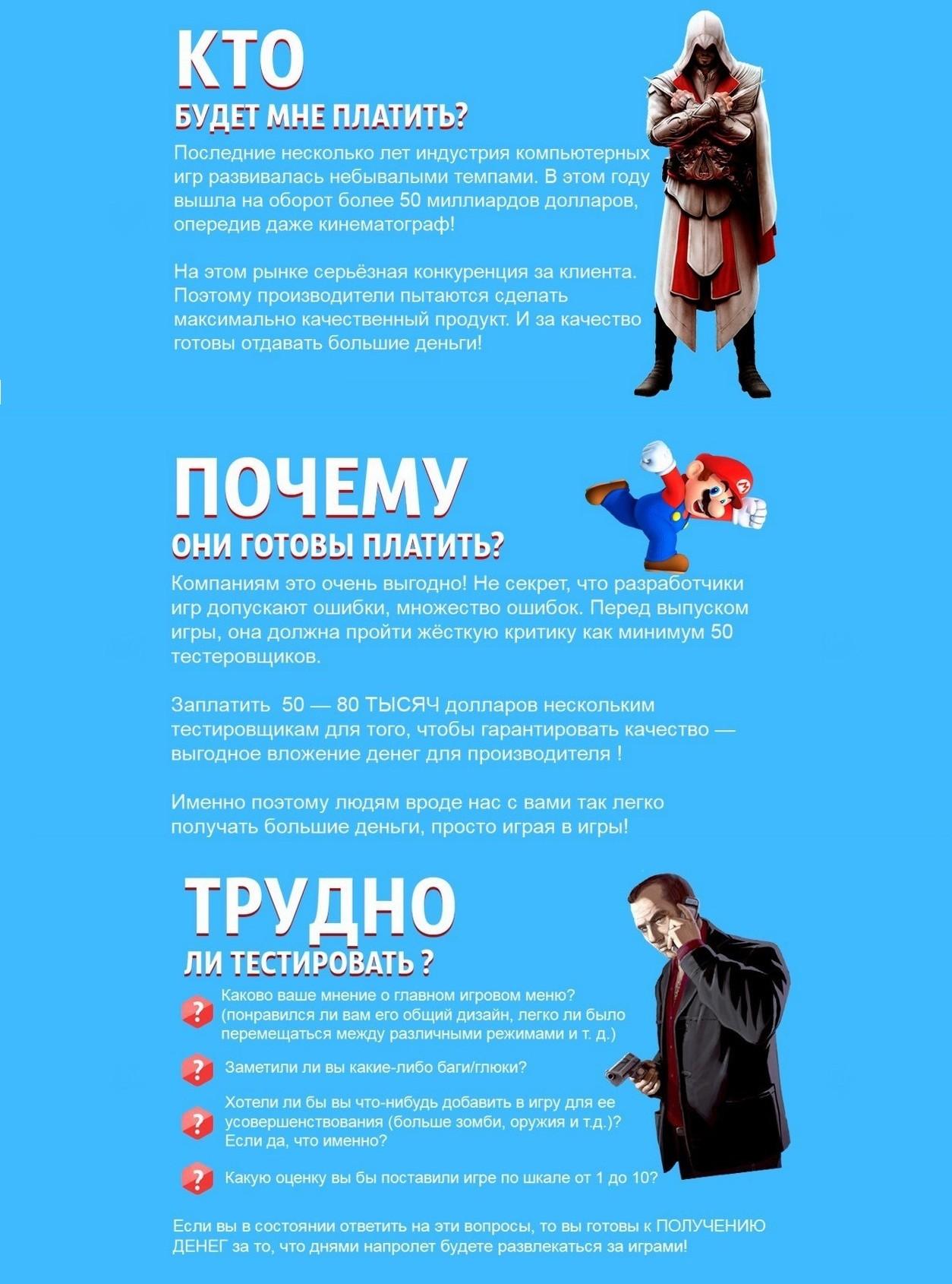 http://sa.uploads.ru/v5WTq.jpg