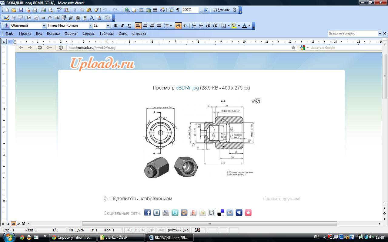 http://sa.uploads.ru/vS3Kh.jpg