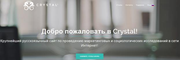 http://sa.uploads.ru/vc8MT.png