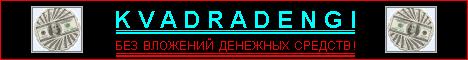 http://sa.uploads.ru/vcbde.png