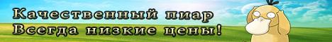 http://sa.uploads.ru/voIdE.jpg