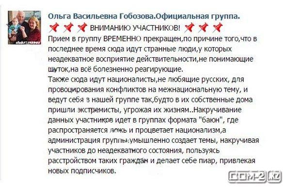 http://sa.uploads.ru/voMEL.jpg