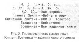 http://sa.uploads.ru/vs9NP.jpg