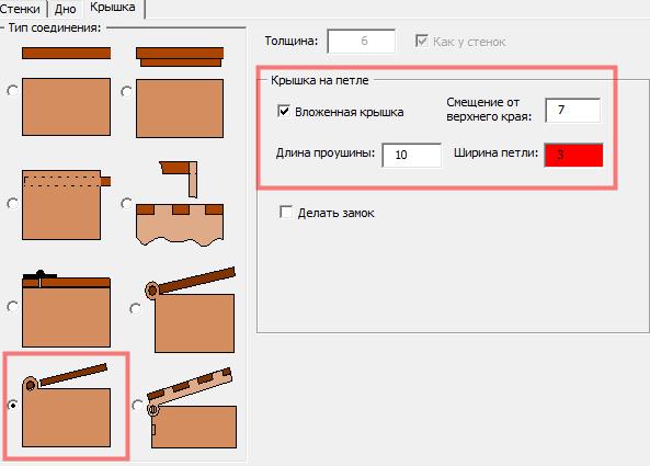 http://sa.uploads.ru/vsQOd.png