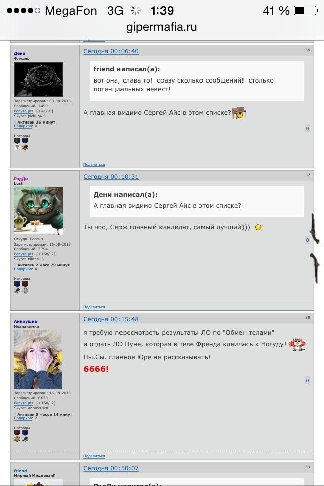http://sa.uploads.ru/w7ePE.jpg